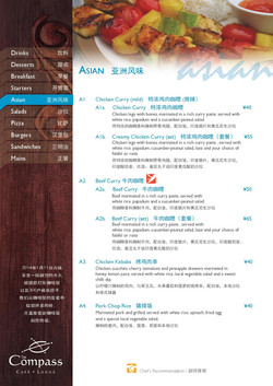 asian 2014-page-001