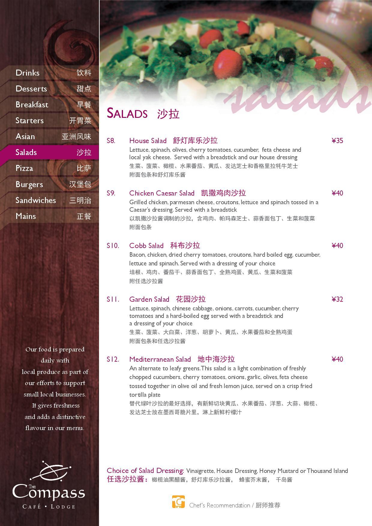 salads 2014-page-001
