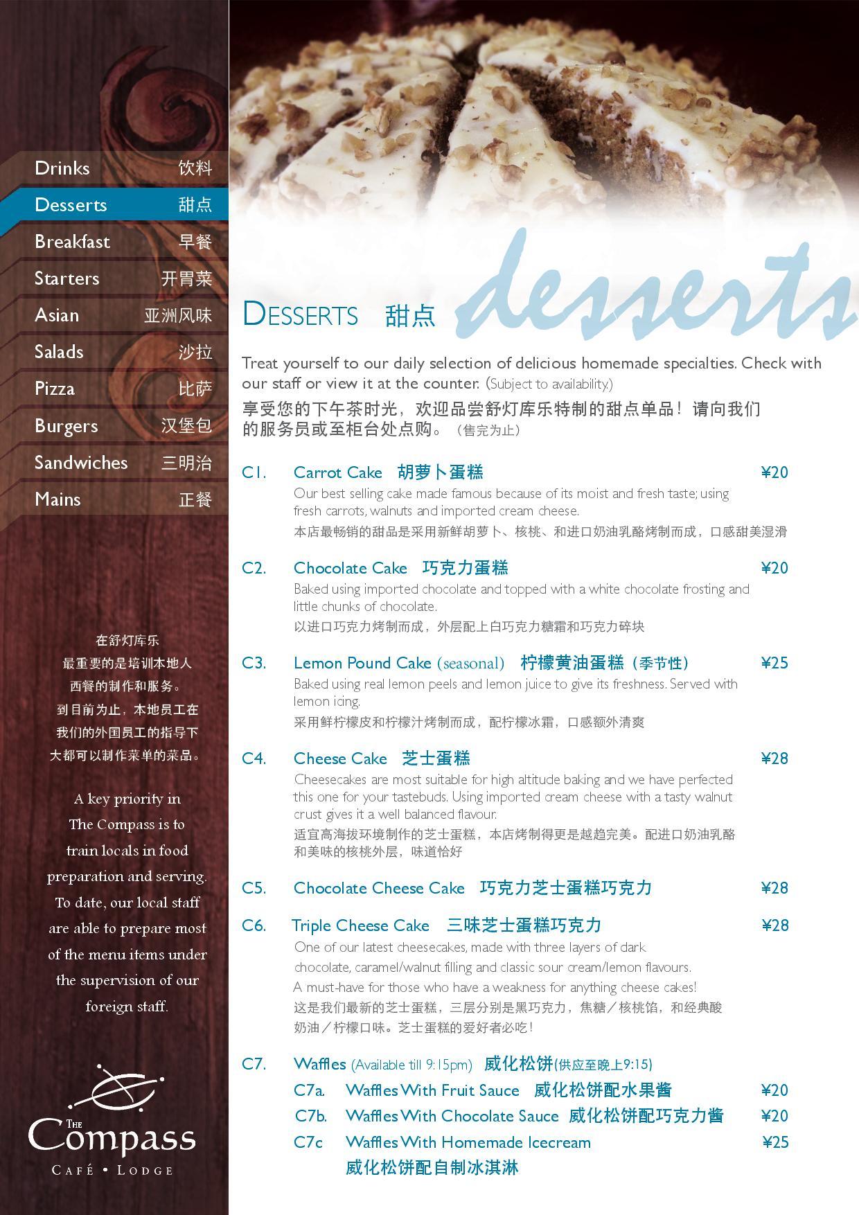 desserts 2014-page-001