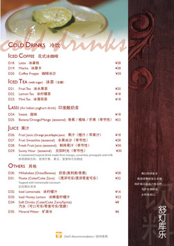 cold drinks 2014 rev-page-001