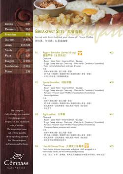 breakfast 1-2014-page-001