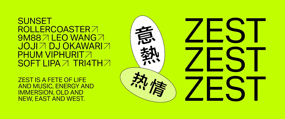 zest cover.png