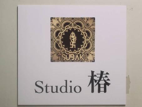 「 Studio 椿」がスタートしました!