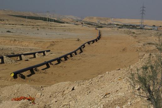 Pipeline - Ashalim PP