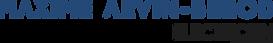 Logo Max 2.png