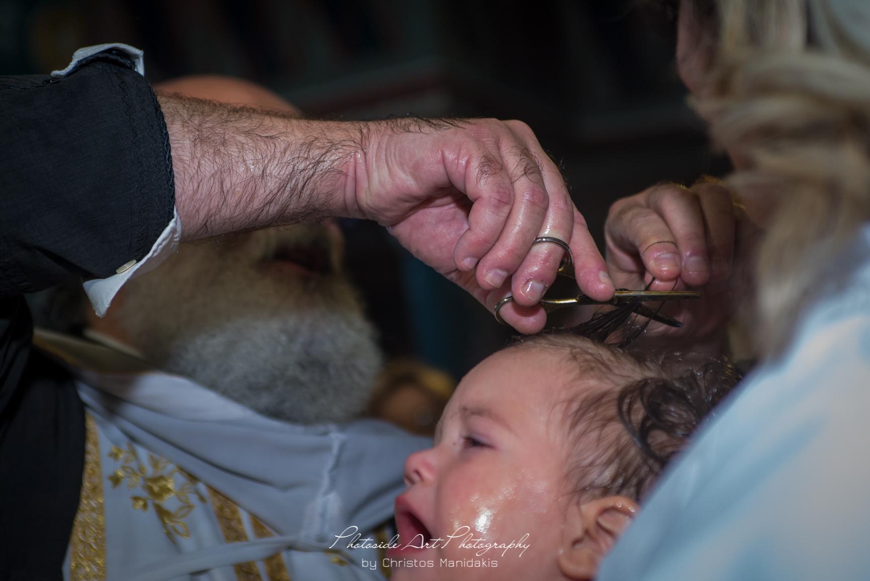 Despoina christening