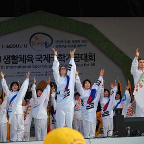 Kookhak KiGong Festivals openening ceremony gathered 12 000 people in Seoul, Korea!