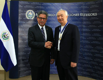 Body & Brain founder, Ilchi Lee, Receives National Award by the President Cerén of El Salvador