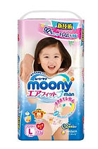 Moonyman Air Fit Pants (Girls), L, 44pcs