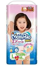 MamyPoko Air Fit Pants (Girls), L, 44pcs
