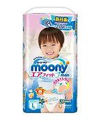 Moonyman Air Fit Pants (Boys), L, 44pcs