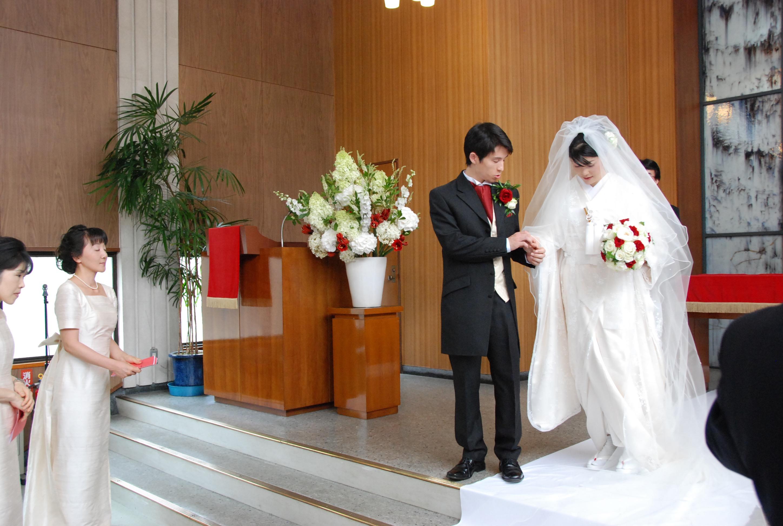 Wedding in Tokyo, Japan