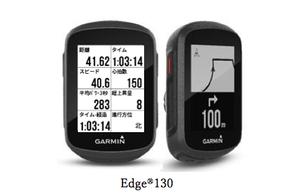 GARMIN Edge130