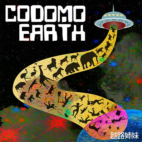 Codomo Earth