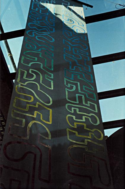 22 1992- Totem 03.jpg