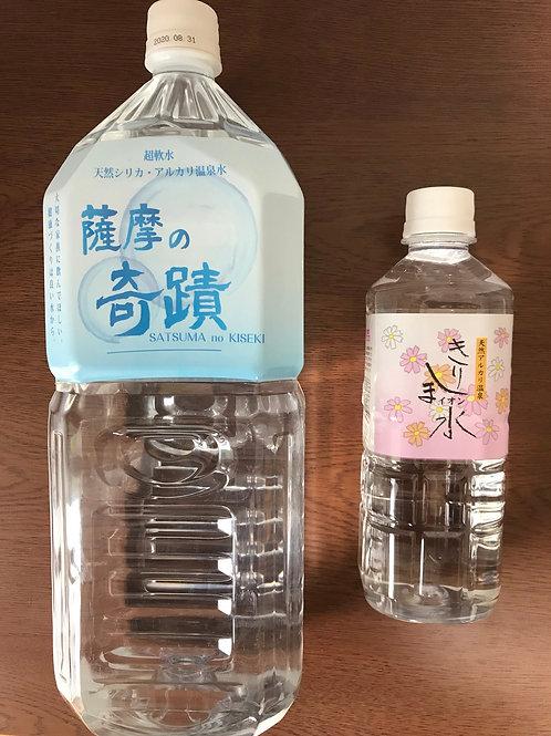 【名湯セット】市比野温泉 薩摩の奇蹟(2L×2本)+きりしまの水(500ml×4本)