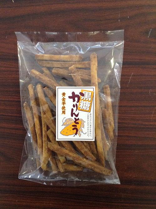 芋かりんとう黒糖(10袋入)