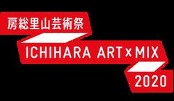 AxM2020_Logo_Wh_5-e1574646804226-800x465