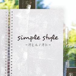 JFN系列『simple style-オヒルノオト-』