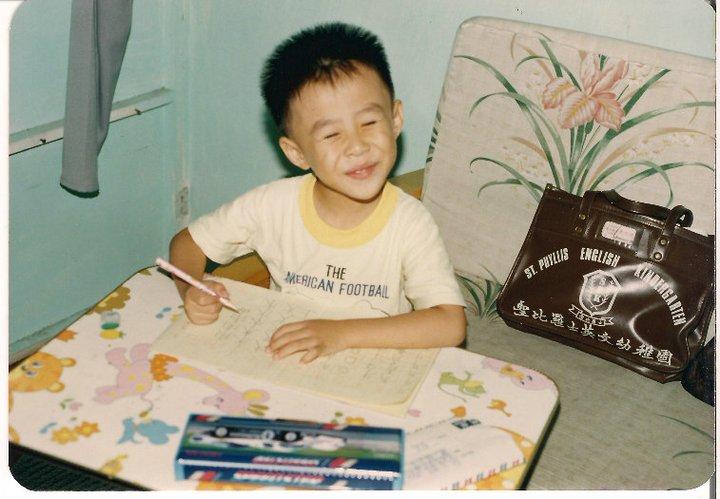 A Happy Kid
