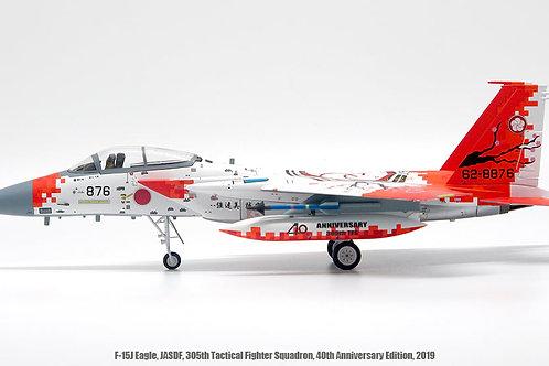 JC Wings Mitsubishi F-15J Eagle /  Japan Air Force / 1:72