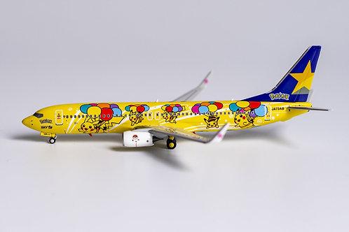 Skymark Airlines <new Pokemon cs> B737-800/w / JA73AB / 58111 /