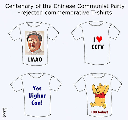CCP centenary EN.jpg