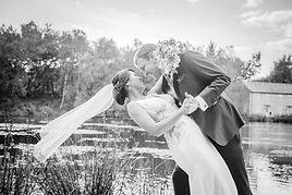 Wedding photographer Darwin Forest, Matlock