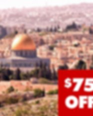 israel+75.png
