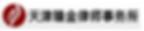 外国人,ビザ,結婚,永住,帰化,投資,起業,会社設立,離婚,定住,不法滞在,在留特別許可,出頭,仮放免,不法滞在,就労,職業,ビジネス,変更,更新,親族,訪問,老親扶養,東京,埼玉,長野,名古屋,神奈川,相模原,八王子,新宿,池袋,立川,日野,山梨,多摩,青梅,福生,昭島,荒川,江東,足立,太田,世田谷,台東,北,墨田,江戸川,豊島,中野,中央,文京,板橋