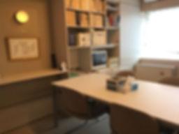 弊事務所のご紹介 入国管理局申請・応答業務専門/行政書士松尾国際法務事務所