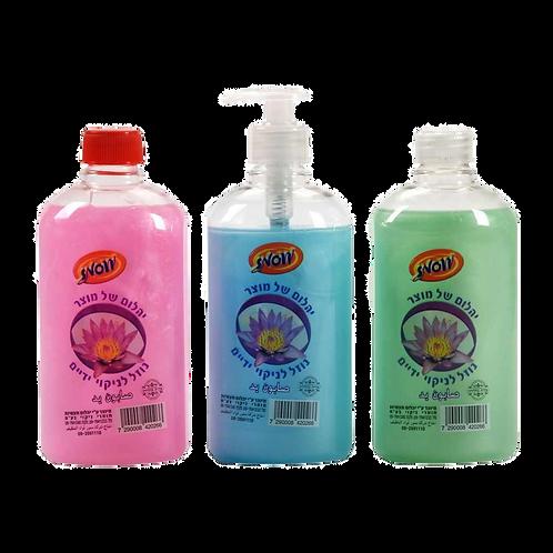 שלישיית סבון ידיים