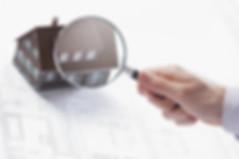 מכירת דיה - בדיקות מקדמיות