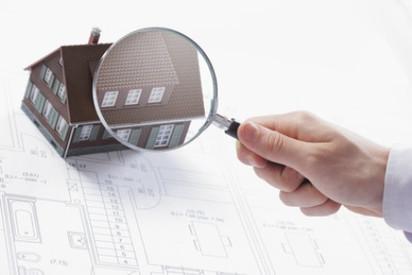 רכישת דירה - בדיקות מקדמיות