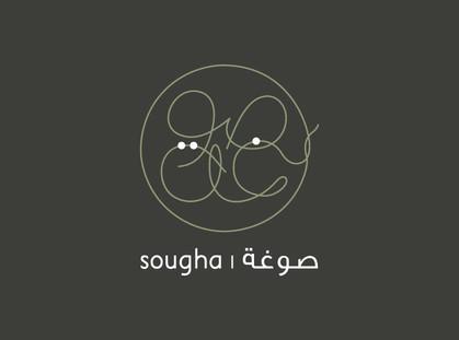 Sougha Initiative