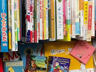 くまのプーさんの絵本や児童書など買い取り致しました。