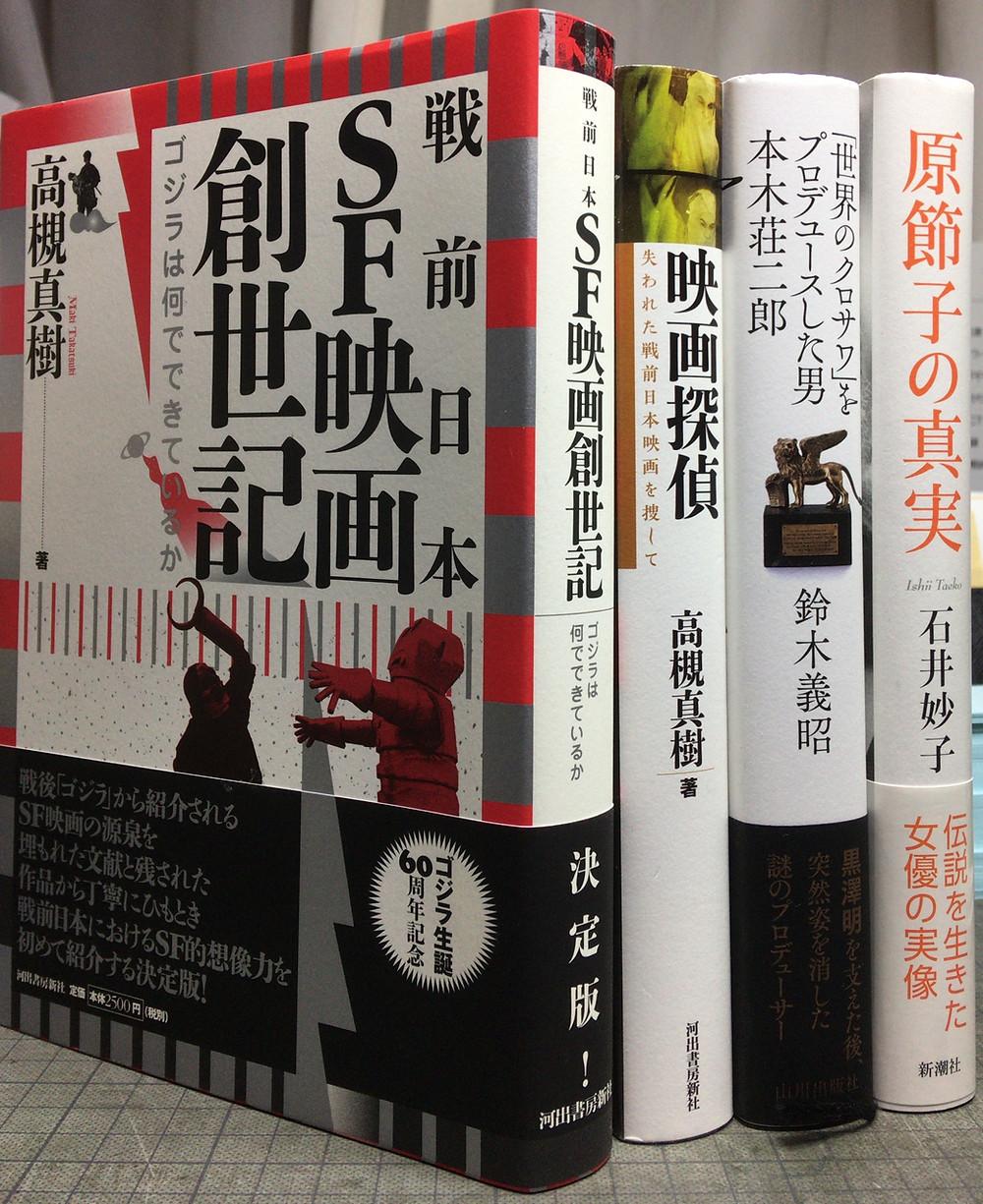 古本買取:映画の本を買って読む