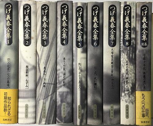 つげ義春全集 全8巻+別巻揃