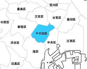 中央区・神田神保町での美術書・アート関連書・美術展展覧会の図録