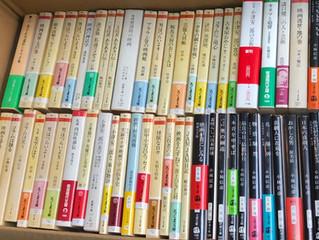 男はつらい、黒澤明、小津安二郎の本など出張買取