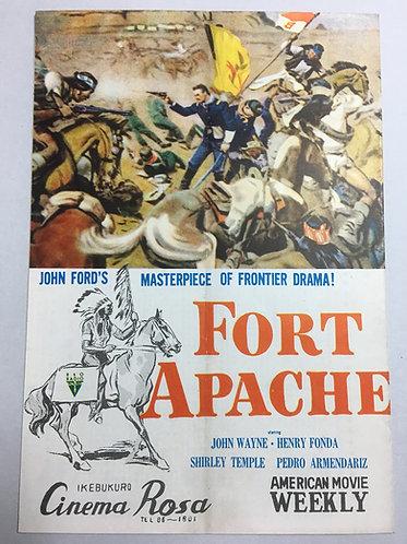アパッチ砦[映画パンフレット]ジョン・フォード