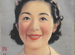 映画雑誌「蒲田」「日活スタヂオ」