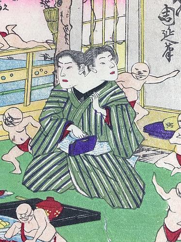 [木版]善悪両頭教訓鑑 5枚 楊洲周延