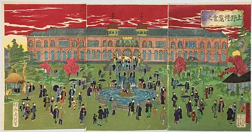 [木版]上野博覧会之図 3枚続 揚州周延