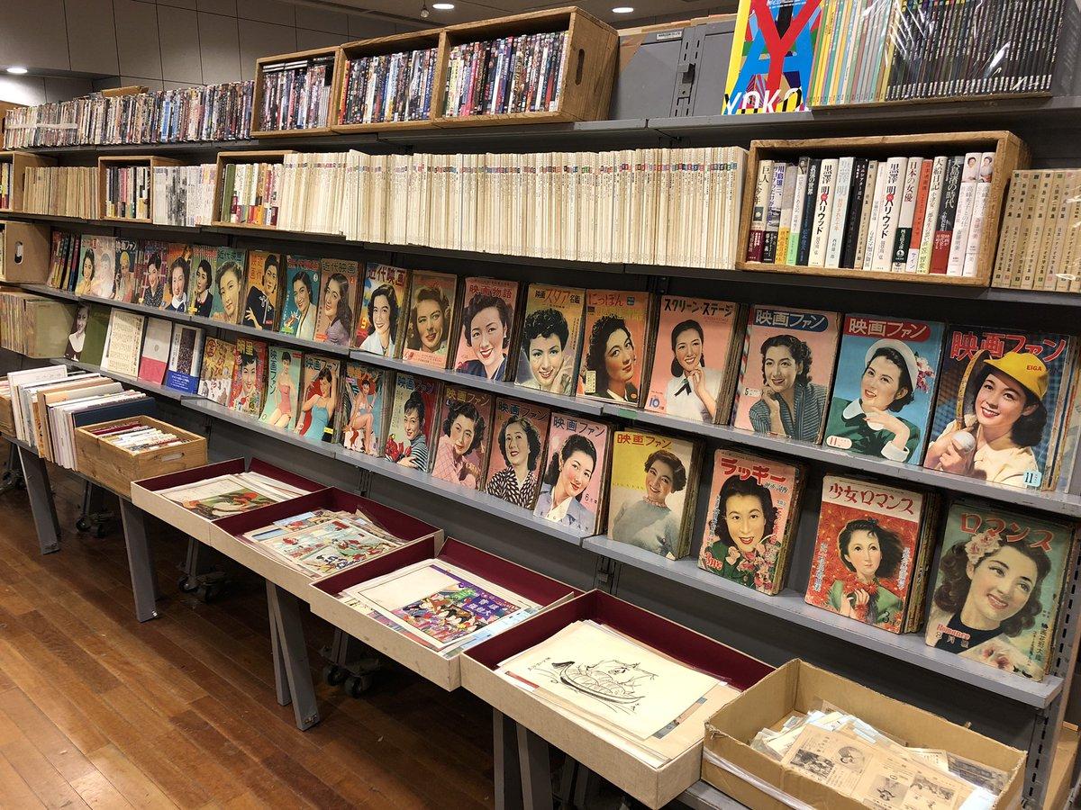 趣味の古書展