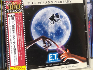 E.T.20周年アニヴァーサリー特別版