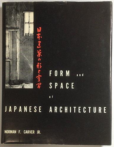 日本建築の形と空間 ノーマン・F・カーヴァJr. 濱口隆一