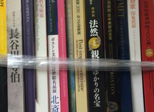 大田区で展覧会の図録など買取
