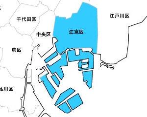 江東区で映画の古本買取