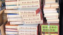 世界美術大全集東洋編など買い取りました